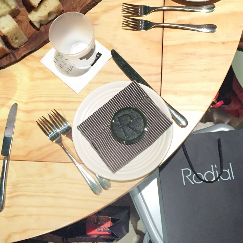rewardStyle Conference Rodial Lunch